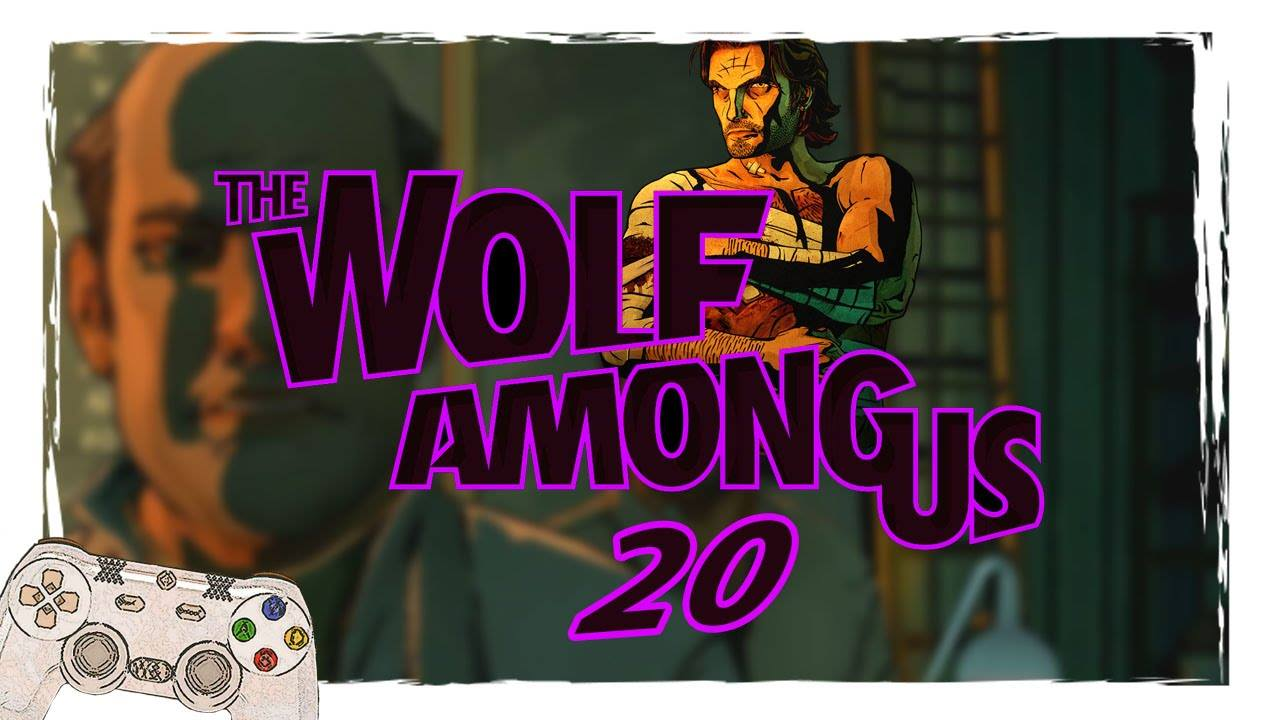 the-wolf-among-us-20